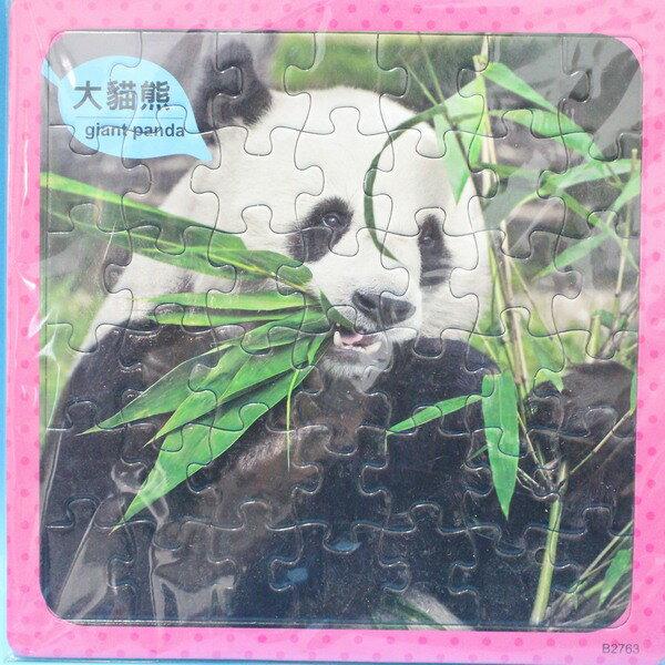大熊貓拼圖(4) 35片拼圖1 世一B2763 好好吃的竹子(方形拼圖/加厚)MIT製/一個入{促60}