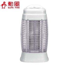 ★杰米家電☆ 勳風 15W高級捕蚊燈-螢光 HF-8215
