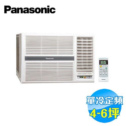 國際 Panasonic 定頻 右吹 單冷窗型冷氣 CW-G32S2