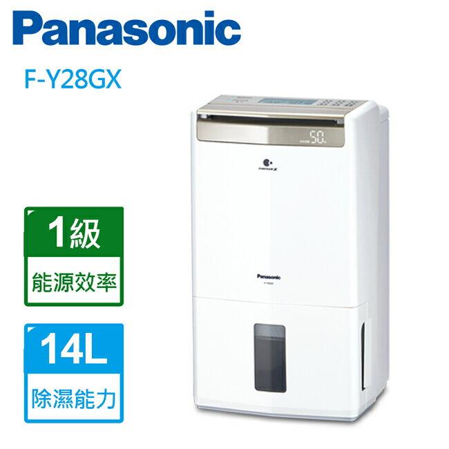 ☆現貨供應 Panasonic 國際牌 14L 一級能效高效型除濕機 F-Y28GX - 限時優惠好康折扣