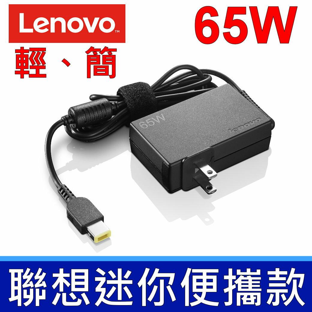 LENOVO 65W 原廠 變壓器 IdeaPad Flex 14 15 Yoga11 13 Yoga 2 Pro ThinkPad X1c carbon X1 Helix IdeaPad Z510 L440 L450 11e X230s X240 X240s T431s T440s T440 T440p T450p E431 E531 E440 E540ThinkPad L440 L450 L460 L470 L540 S431 S440 M490s