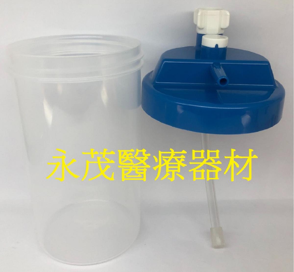 氧氣機潮濕瓶 潮濕杯 製氧機潮濕瓶 氧氣製造機潮濕瓶 配件