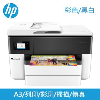 【HP OfficeJet】HP OfficeJet Pro 7740 寬幅 All-in-One(HP)