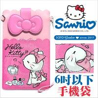 雙子星手機配件推薦到正版 三麗鷗 Sanrio 手機袋 Hello Kitty 美樂蒂 KikiLala 雙子星 手機包 收納袋 收納包 掛繩就在SaraGarden推薦雙子星手機配件