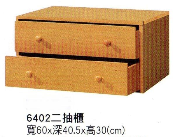 ╭☆雪之屋居家生活館☆╯A459-14 6402 塑合板二抽櫃/置物櫃/收納櫃(DIY自組)