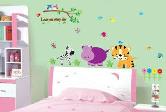 【壁貼王國】 卡通系列無痕壁貼 《可愛小動物 - AY9046》