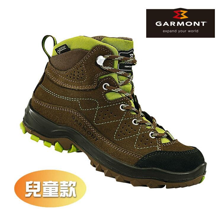 GARMONT 童款 Gore-Tex兒童戶外郊山鞋Escape Tour GTX 441199 / 213、441200 / 213 咖啡色  /  城市綠洲 (健行、GoreTex、防水透氣) 0