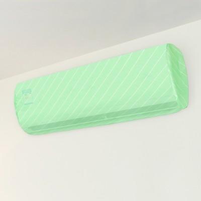 【八八八】e網購~【斜紋款冷氣防塵罩LA488 】NO135空調防塵罩