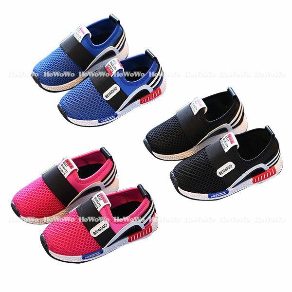 寶寶鞋 網眼布休閒學步鞋/中童鞋 板鞋 (16-18cm) KL806
