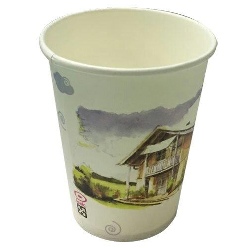 【紙杯】高級紙杯270C.C單P(50個入)