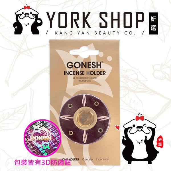 【姍伶】美國 GONESH 線香盤/塔香盤兩用木製香盤-圓形