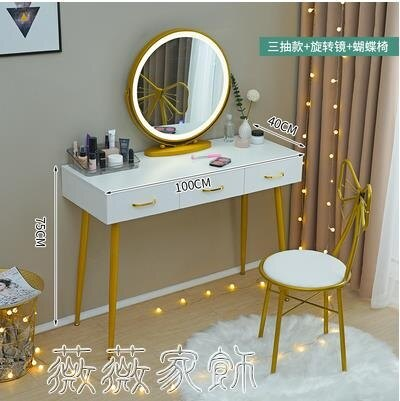 化妝桌 北歐梳妝台網紅ins風臥室現代簡約小戶型輕奢化妝台經濟型化妝桌 MKS