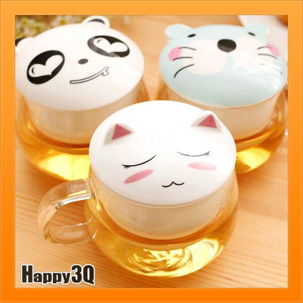 造型水杯花茶杯蓋玻璃內膽陶瓷內膽陶瓷茶杯花茶杯茶水分離-多款【AAA4577】