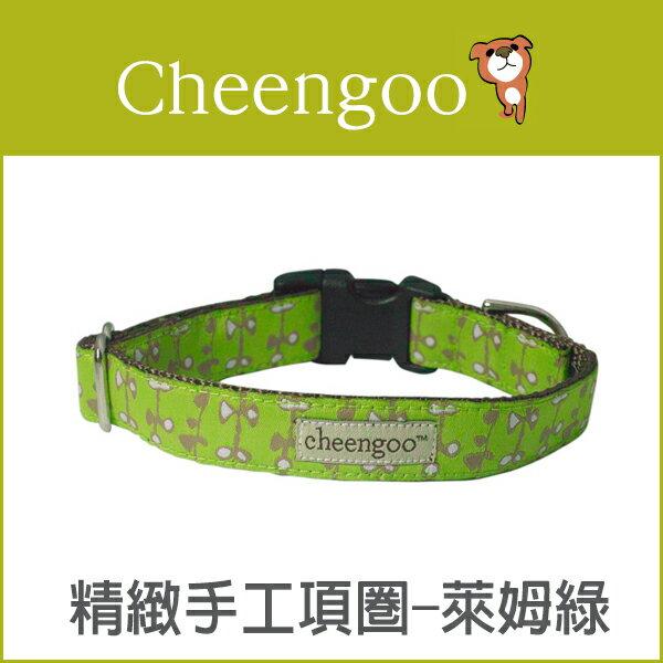 Cheengoo 精緻手工鈴鐺項圈-萊姆綠-S