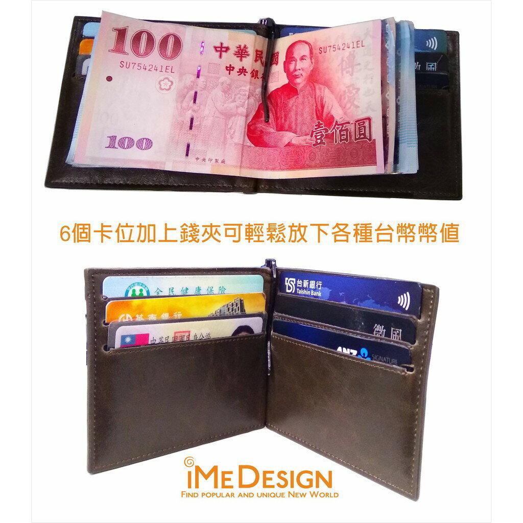 客製化錢夾皮夾男士瘋馬皮錢夾零錢夾卡夾皮夾(免費刻字)【iMe Design】
