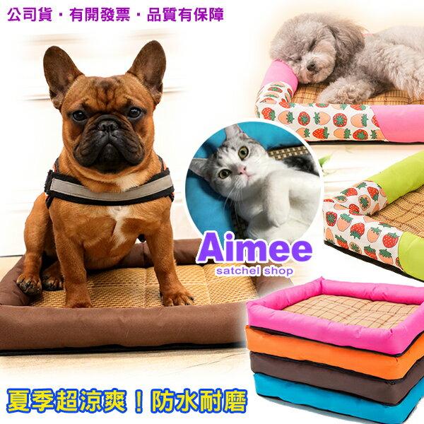 【預購】【Aimee】公司貨小狗狗小貓咪寵物床墊睡窩狗窩貓窩草莓與素面涼墊〈加大與普通〉夏天涼爽睡墊草蓆防水墊被子兔窩寵物玩具窩