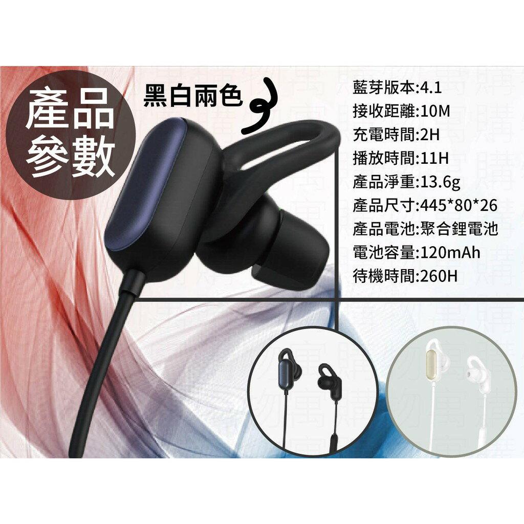 【小米防水藍芽耳機】藍芽耳機 無線耳機 運動藍芽耳機 無線藍芽耳機【AB159】 9