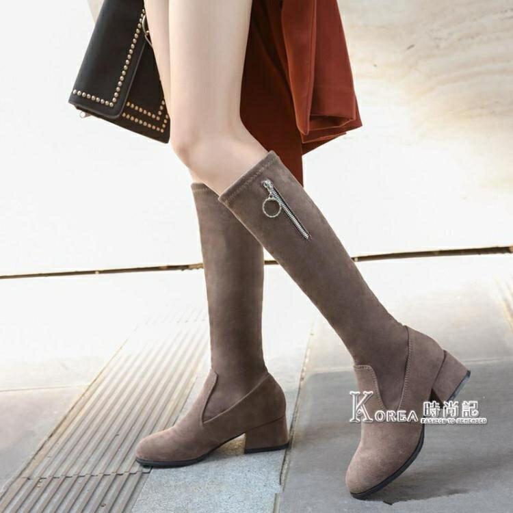 夯貨折扣! 彈力長筒靴女不過膝春秋新款馬靴中筒靴冬瘦腳高筒單靴子女鞋