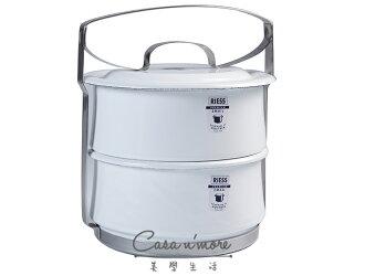 Riess 砝瑯 便當盒 野餐盒(雙層) 14 cm 純白