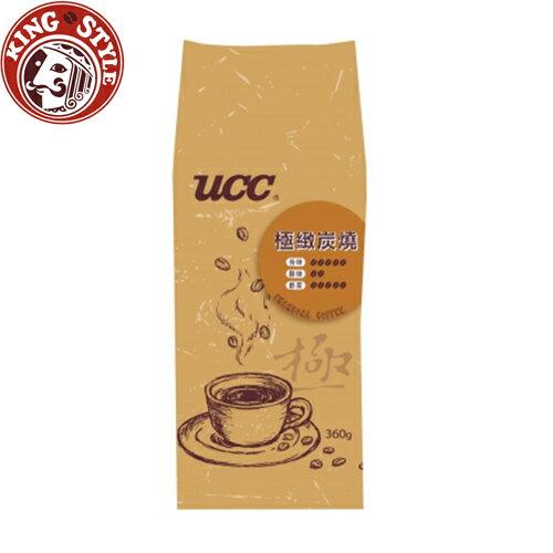 金時代書香咖啡【UCC】極緻炭燒咖啡豆360g