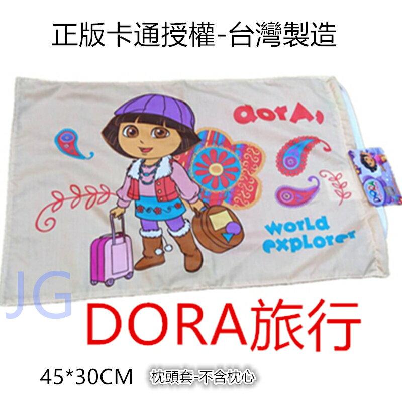 DORA朵拉旅行 正版卡通小枕頭套尺寸約:45*30公分(不含枕心),台灣製造,兒童小乳膠枕頭小枕套。