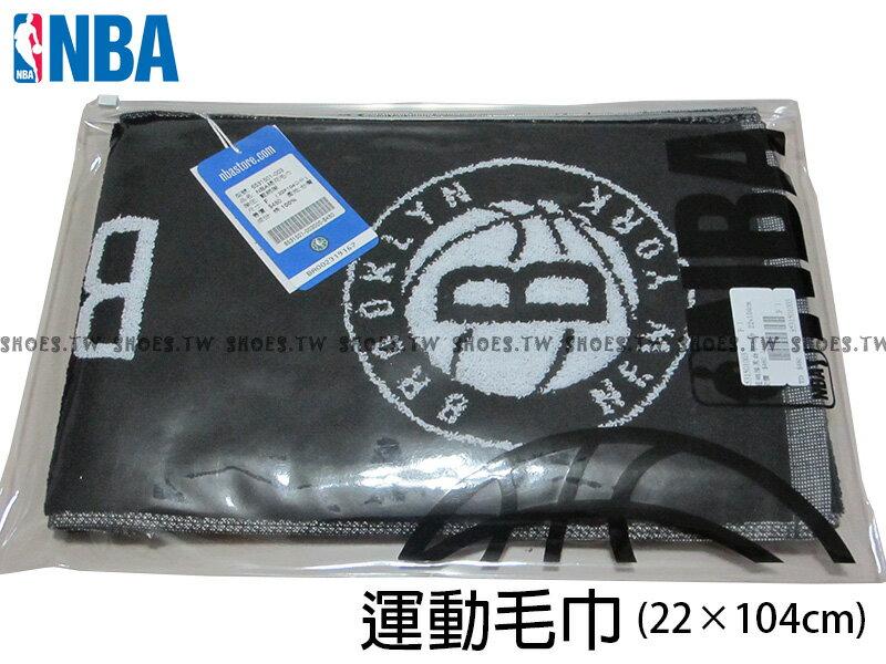 Shoestw【8531501-003】NBA毛巾 純棉 運動毛巾 長方巾 加油毛巾 22CMX104CM 籃網隊 2