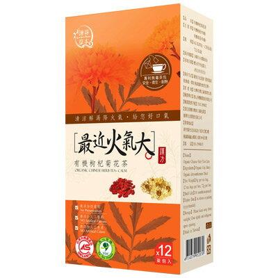 謙善草本 有機枸杞菊花茶 (6g*12包/盒)