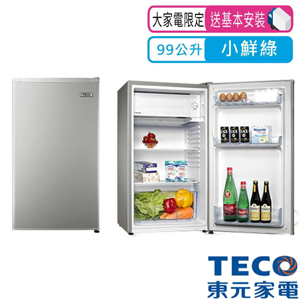 全新福利品【TECO東元】單門小鮮綠冰箱 R1092N - 限時優惠好康折扣