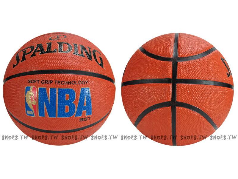 SPALDING  SGT 深溝柔軟膠 #7 經典橘 籃球 SPA83192
