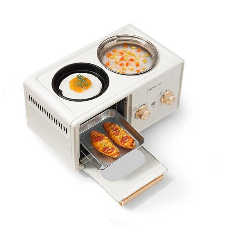 金正多功能早餐機四合一烤面包機家用烤土司多士爐小型