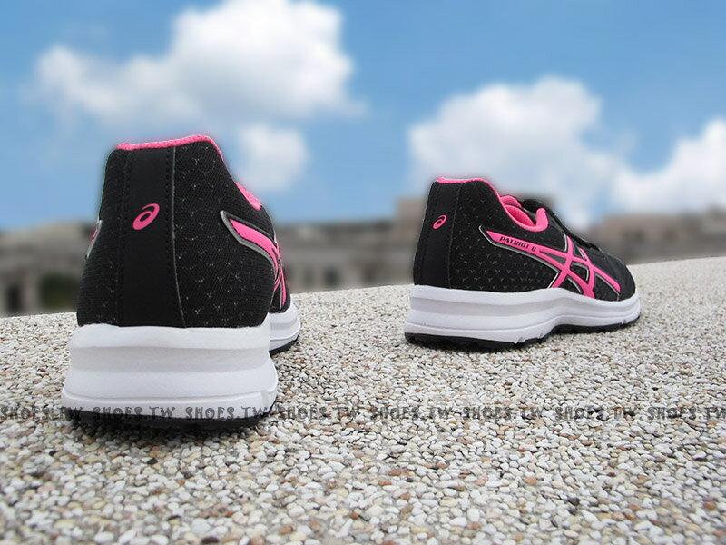 [23cm]《超值6折》 Shoestw【T669N-9020】ASICS 亞瑟士 PATRIOT8 慢跑鞋 基本入門款 黑桃 女生 2