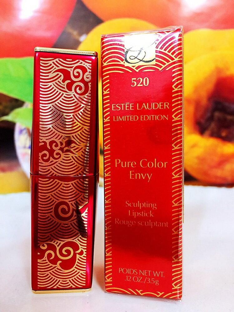 雅詩蘭黛 絕對慾望奢華潤唇膏 #520 好運滿滿限定版 Estee Lauder 百貨公司專櫃正貨盒裝