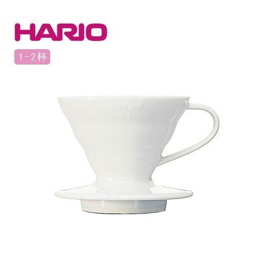 【威豆精品咖啡】(免運費)HARIO 陶瓷圓錐咖啡濾杯 VDC-01W 1~2杯用