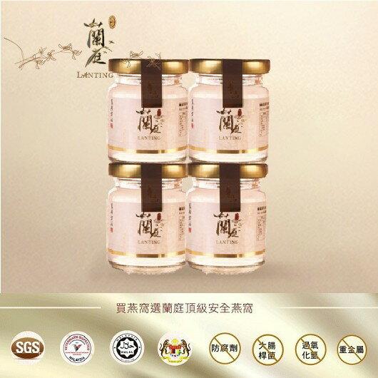 【蘭庭燕窩】雙燕小品燕窩禮盒:濃縮即食官燕盞60ml+即飲冰糖燕窩60mlx3瓶