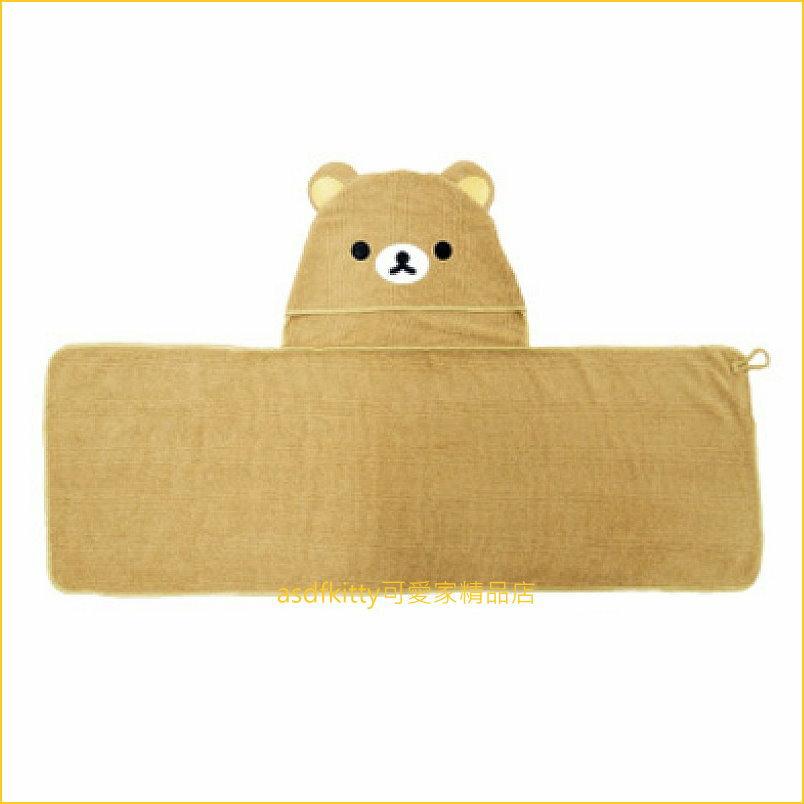 asdfkitty可愛家☆日本san-x拉拉熊連帽浴巾/毛巾/披肩-日本正版商品