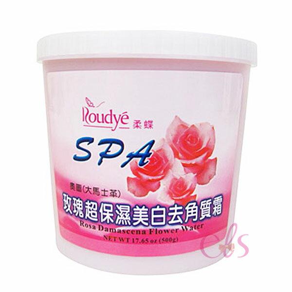 柔蝶 玫瑰超保濕美白去角質霜 500g ☆艾莉莎ELS☆