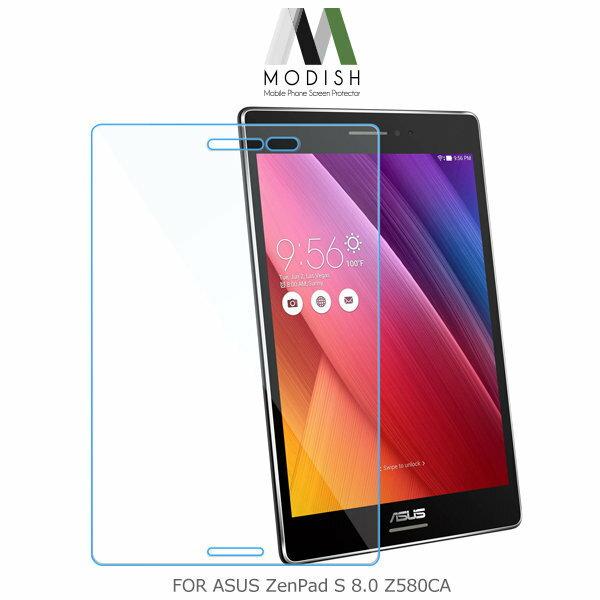 ~斯瑪鋒數位~MODISH ASUS ZenPad S 8.0 Z580CA 防爆鋼化玻璃貼 9H強力耐刮 疏水疏油