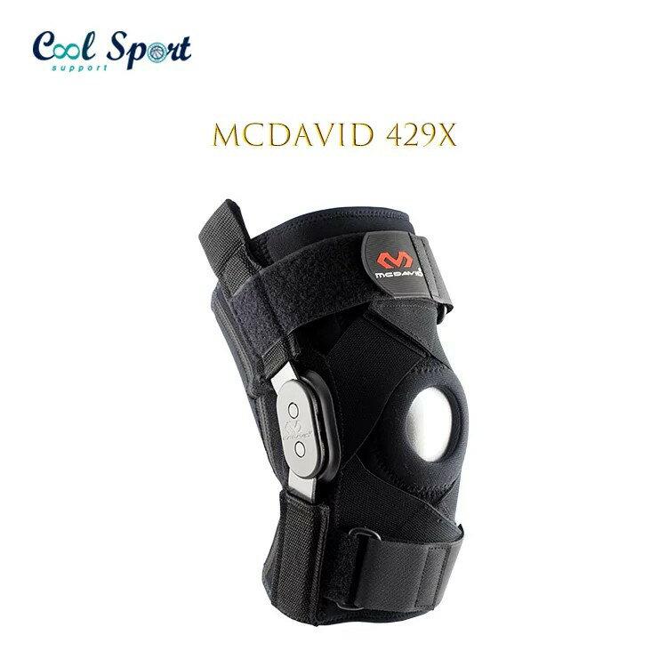 【McDavid】429X 進階強化護膝 (熱賣款)