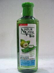 NaturVital Bio~棗樹淨化舒緩洗髮精300ml/罐 ~特惠中~