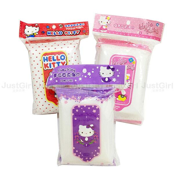 HELLO KITTY 濕紙巾 攜帶式 10抽3包入 無香蘋果薰衣草 39元 嬰幼兒居家 正版日本授權 JustGirl