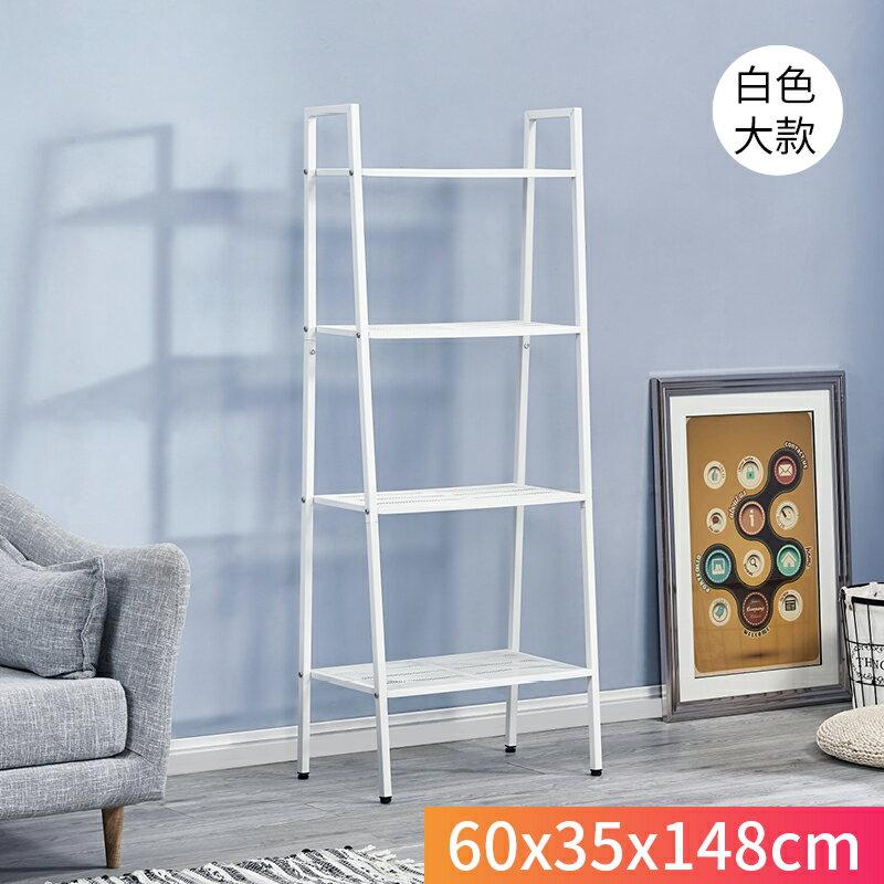 梯形置物架 歐式置物架落地臥室鐵藝儲物架置地式陽臺花架客廳梯形收納架『XY10846』