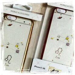 【奧地利水鑽】iPhone 6 /6s (4.7吋) 星座系列電鍍彩鑽保護軟套(獅子座)