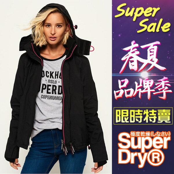 ★Superdry 極度乾燥 Pop Zip Arctic SD-Windcheater 連帽防風夾克-0830