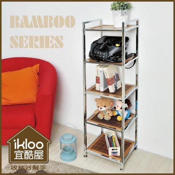 BO雜貨【YV9064】ikloo~日系竹板五層置物架 書櫃 收納櫃 置物櫃 收納架 公文櫃 展示櫃組合櫃 萬用架