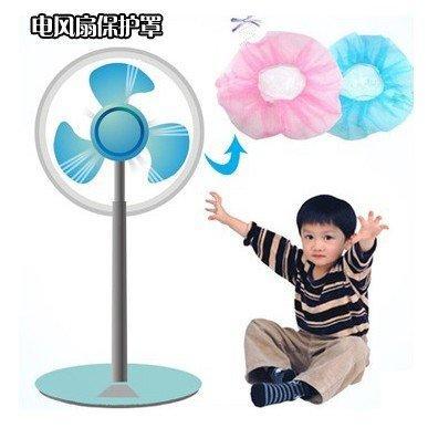 【八八八】e網購~【14吋電風扇防護網 LA062 】NO135電風扇防塵套 桌扇 立扇 工葉扇 循環扇