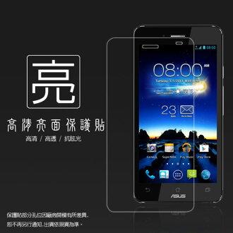 亮面螢幕保護貼 ASUS PADFONE INFINITY A80/New Padfone Infinity A86 手機保護貼