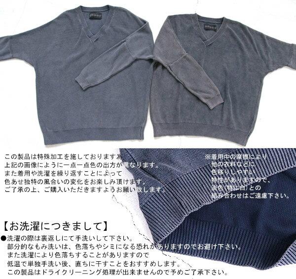 osharewalker 復古風長袖針織衫上衣 / D009D-MI-545。1色(4968)-日本必買代購 / 日本樂天 9