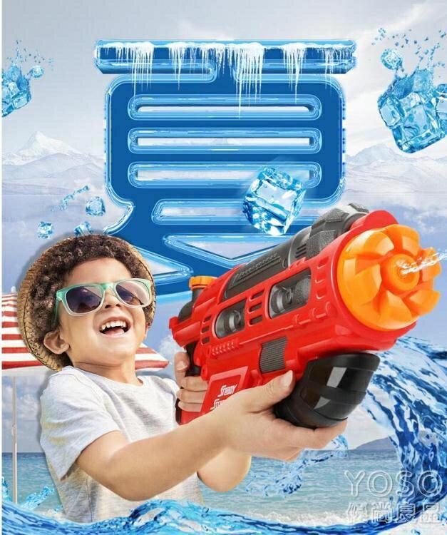 夯貨折扣!兒童水槍 兒童水槍玩具打水仗神器抽拉式噴水搶成人戶外漂流男孩大號呲水槍