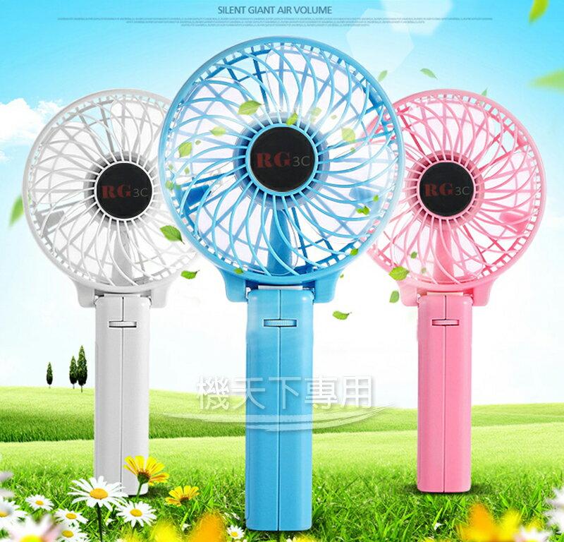 @Woori 3c@ 手持 折疊扇 USB充電風扇 隨身風扇 陪考扇 電風扇 嬰兒車風扇 多段風力調整 繽紛8色可選 夏日必備 現貨 (附贈充電電池)