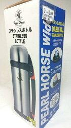 【八八八】e網購~【寶馬牌附帶保溫水壺1L SHW-B-1000 】023224保溫壺保溫罐保冷瓶保冷罐保冰壺